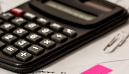 Calculadora de notas EvAU/EBAU de acceso a la universidad para extranjeros. Centro de Estudios Luis Vives